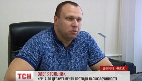 В редисе передавали наркотики днепропетровским заключенным