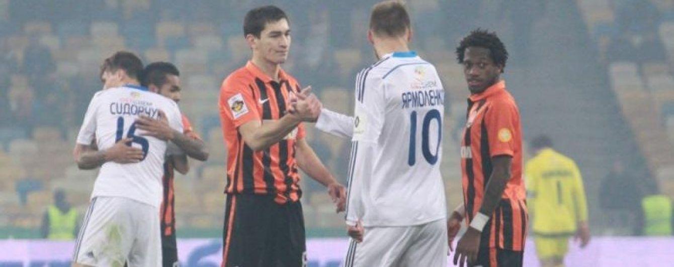 Вболівальники закликали Ярмоленка і Степаненка помиритися заради збірної України