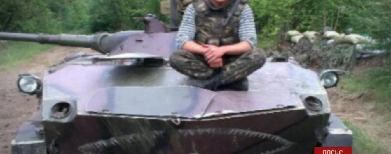 """На Житомирщині по-звірячому вбили молодого """"кіборга"""""""