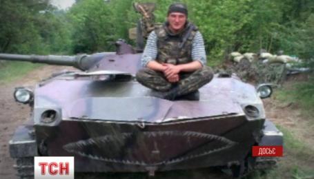 На Житомирщине жестоко убили защитника Донецкого аэропорта