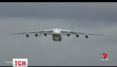 """Появление украинского самолета """"Мрия"""" вызвала фурор в Чехии"""