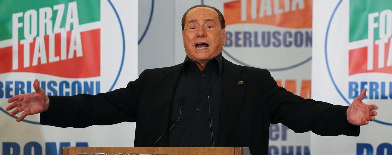 """Берлусконі знайшов спосіб позбутися """"Мілана"""""""