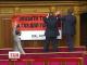 З привітання Надії Савченко сьогодні свою роботу почали народні депутати