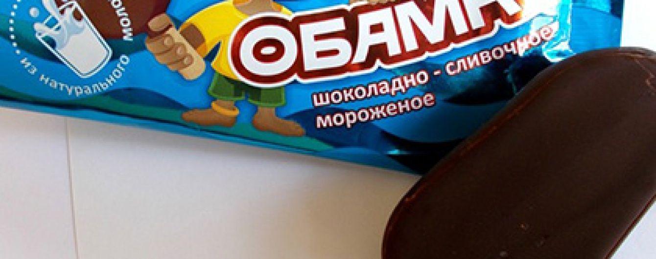 """У Росії після скандалу відмовилися від морозива """"Обамка"""""""