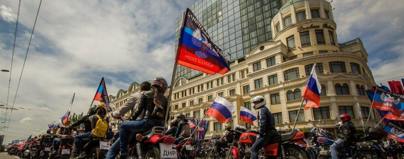 У Мережі з'явилося відео, як в окупованому Донецьку ввімкнули український гімн