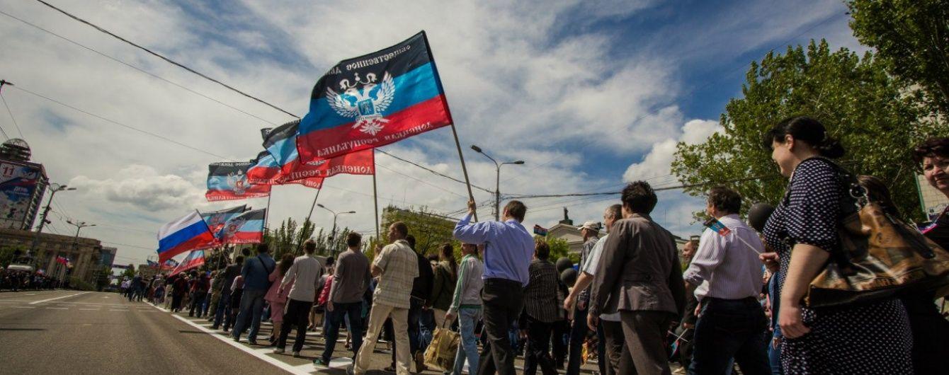 """""""Сепаратистський скандал"""" у столичному університеті дійшов до міністра освіти"""