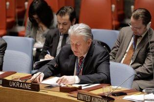 Украина призвала реформировать Совбез ООН с лишением права вето