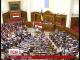 ВР проголосувала за закон, який дозволяє стати генпрокурором людині без юридичної освіти