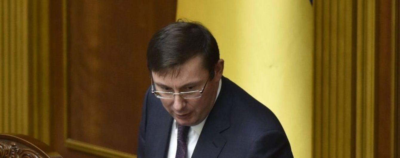 Парубій підписав закон, який дозволить Луценку стати генпрокурором