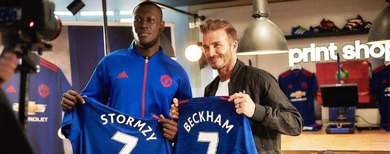 "Бекхем представив нову форму ""Манчестер Юнайтед"""