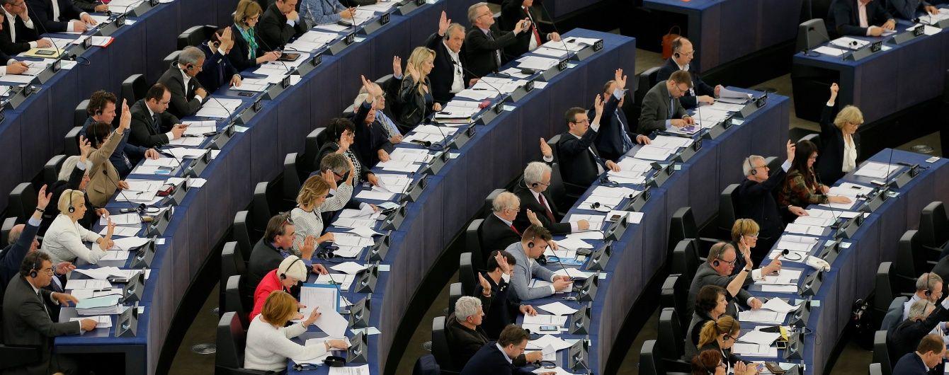 Європарламент закликав Росію розпочати переговори щодо повернення Криму Україні