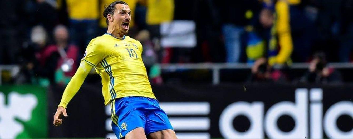 Збірна Швеції оголосила заявку на Євро-2016