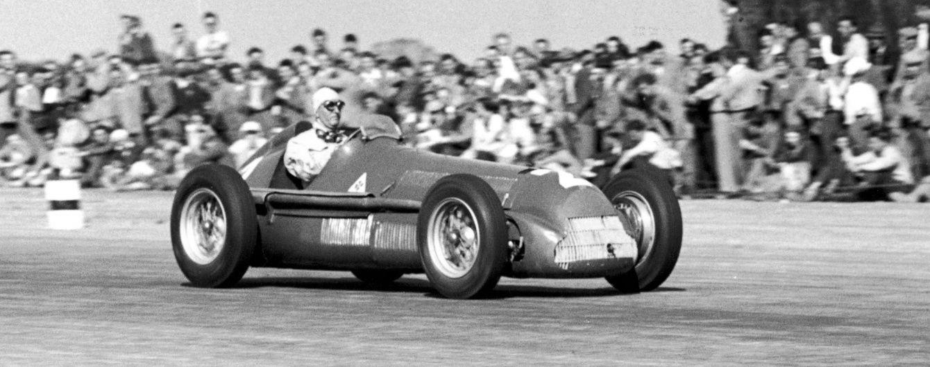 Вершина автоспорту: 66 років Формули-1 в одній інфографіці