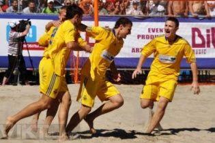 Збірна України битиметься з Росією у Кубку Європи з пляжного футболу