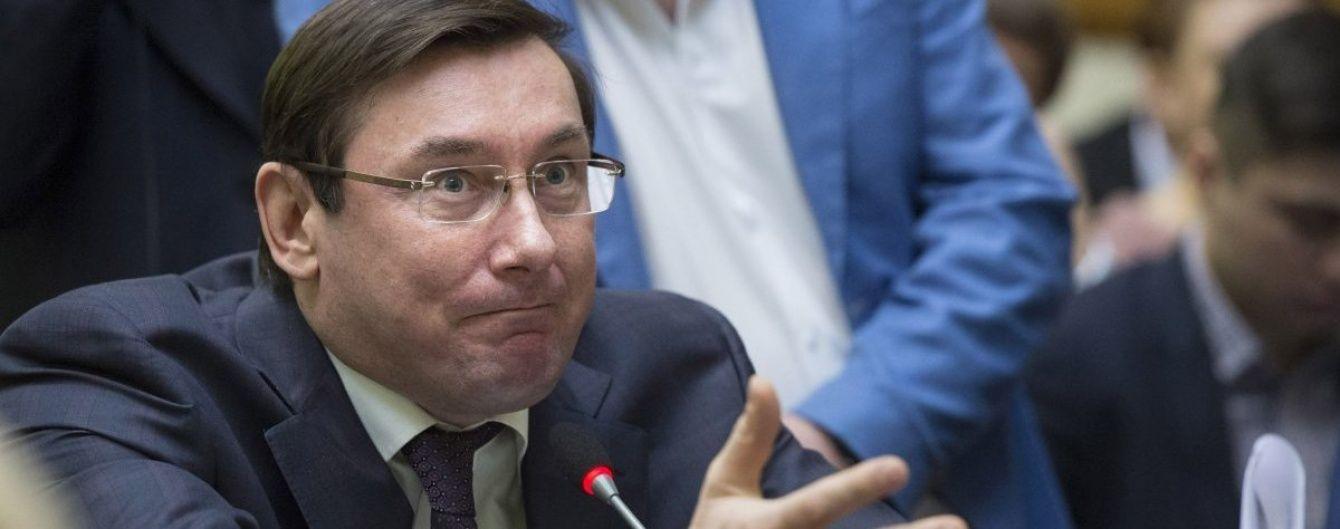Луценкові в ГПУ вже підготували колишній кабінет Шокіна