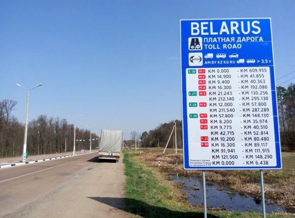 Білорусь, для блогів_3