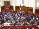 Україна сьогодні може отримати нового генпрокурора