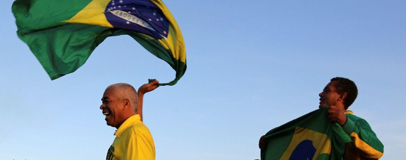 У Бразилії прихильники Русеф вимагають відставки в. о. президента