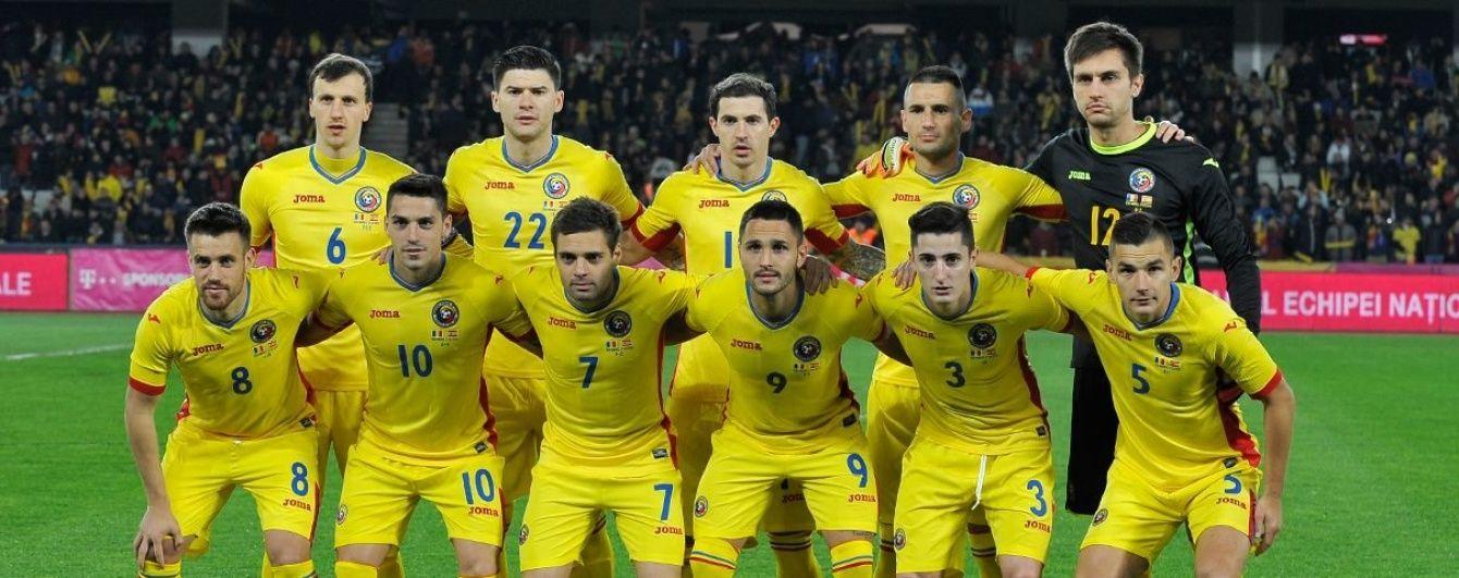 Румунія оголосила склад на товариський матч з Україною