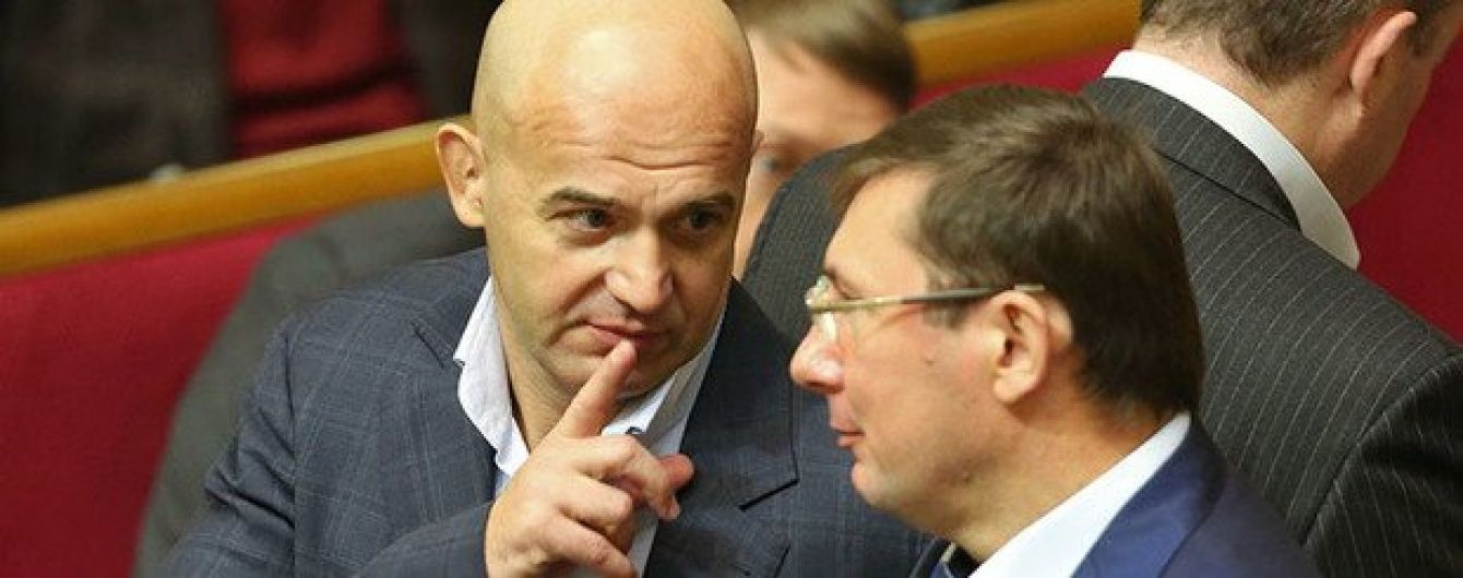 Саакашвили должен обжаловать лишение гражданства в админсуде, - Луценко - Цензор.НЕТ 8454