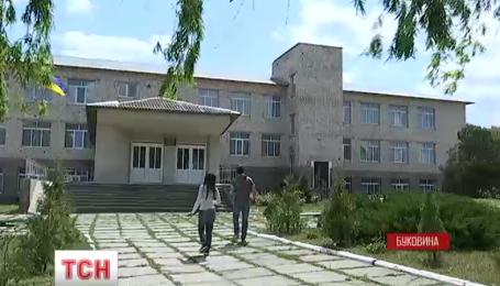 На Буковине более 40 учеников школы в селе Бузовица заразились коклюшем