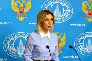"""У МЗС РФ побачили """"антиросійську сутність"""" Угоди про асоціацію Україна - ЄС"""