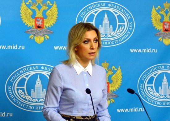Російське МЗС передало Україні ноту протесту через затримання судна в Азовському морі