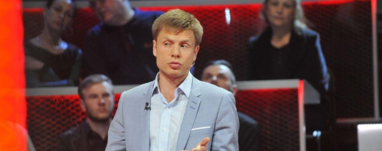 """У """"БПП"""" відмовилися голосувати за введення візового режиму з Росією"""