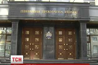 Українці можуть скаржитись на недоброчесних прокурорів через Інтернет
