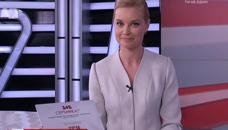 """Лот від Лідії Таран - сертифікат на екскурсію ньюзрумом """"ТСН"""""""