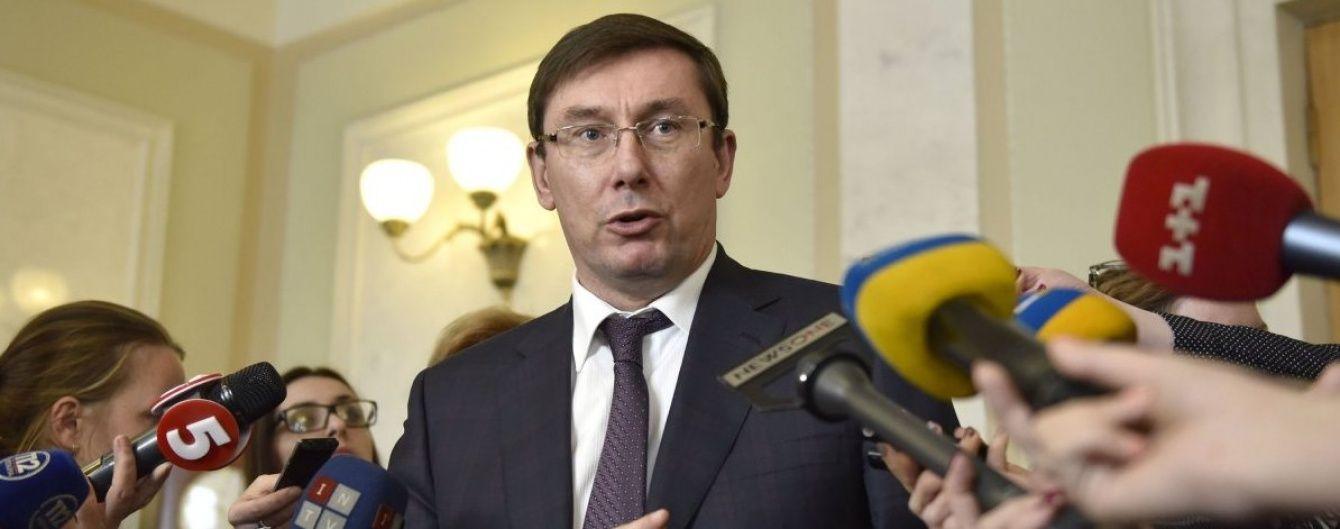 Луценко особисто представить суду звинувачення проти Януковича - нардеп