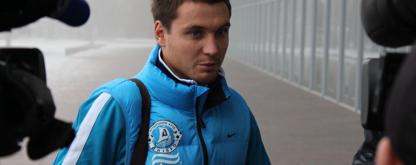 Колишня дружина екс-гравця збірної України звинуватила його в ігроманії та домашньому насильстві