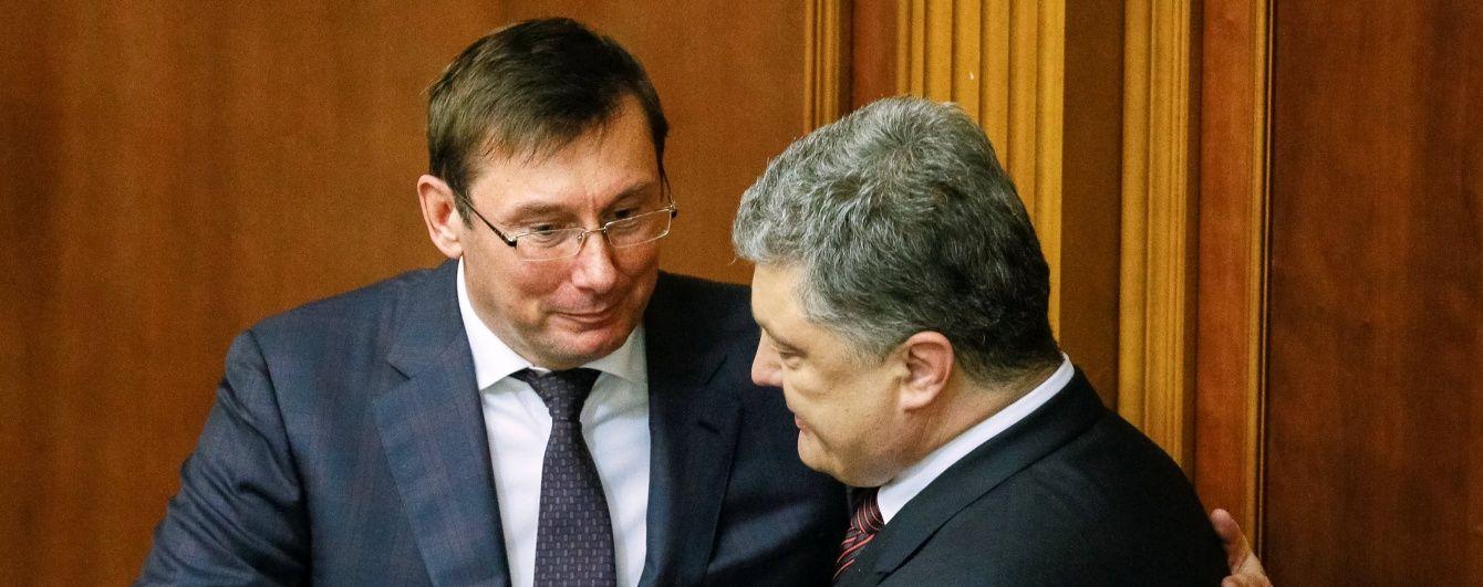"""Луценка представили у ГПУ без квітів та у """"могильній"""" тиші"""