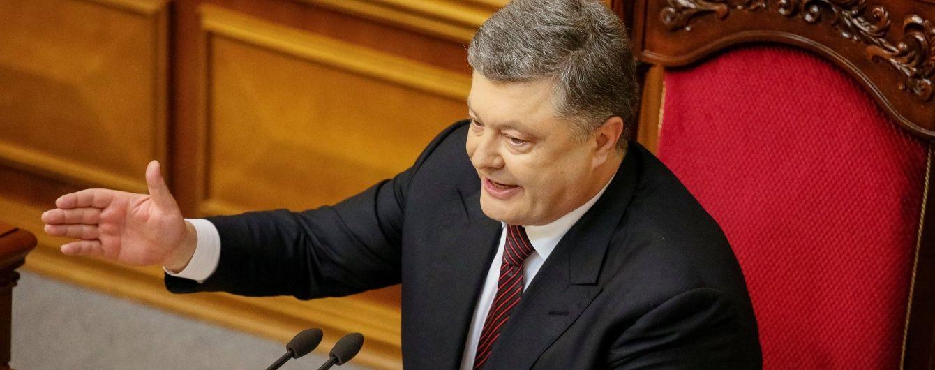 Порошенко призначив Ігоря Разинкова в.о. глави Служби зовнішньої розвідки