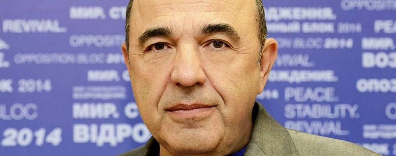"""Рабінович покинув """"Опозиційний блок"""""""