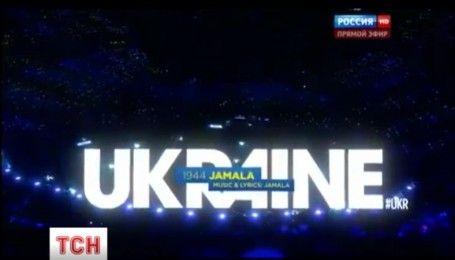 Джамала громко ворвалась в финал Евровидения