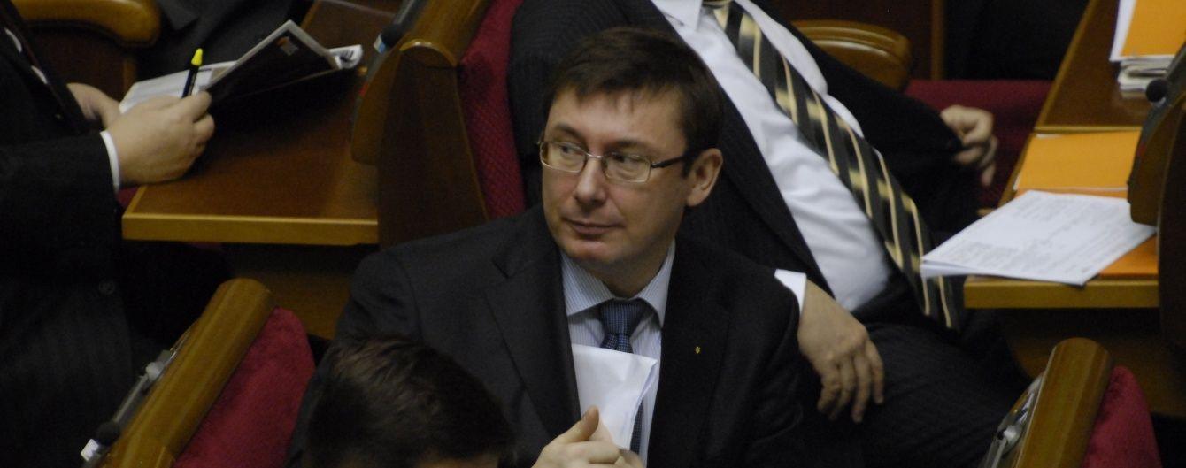 Луценко відмовився від броньованого авто та держохорони