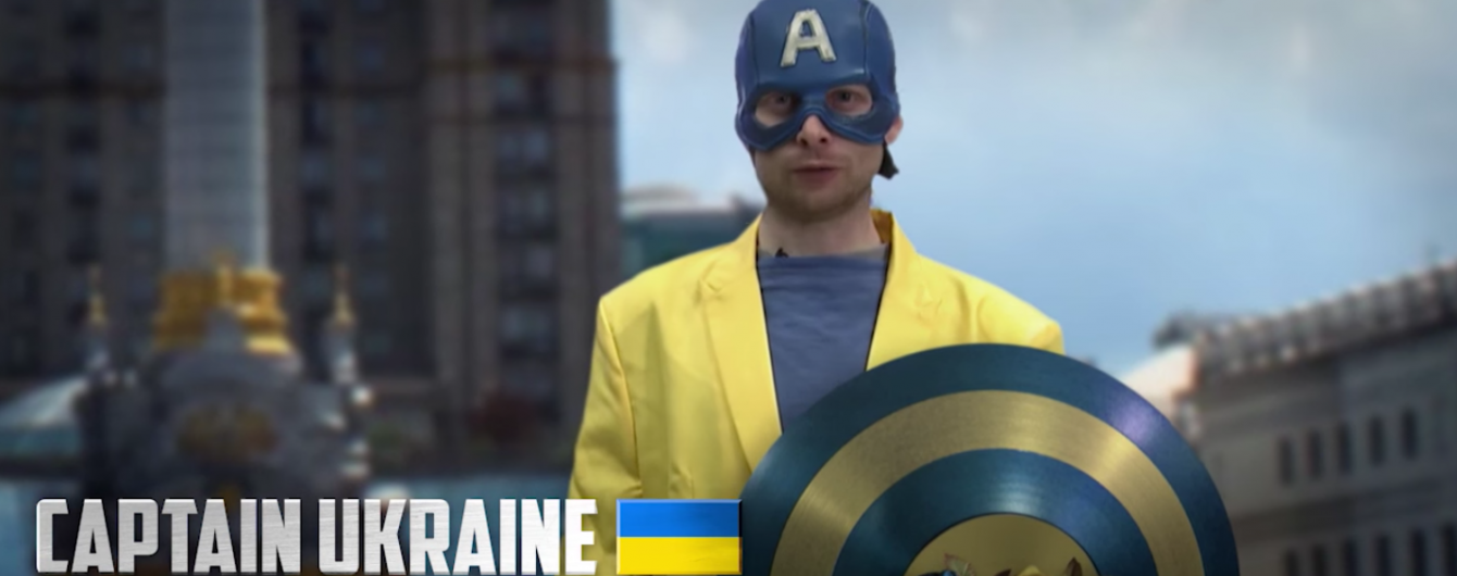 """Норвежці у пародії на """"Капітан Америка"""" порівняли Росію з гопником, який не дає Україні слова"""