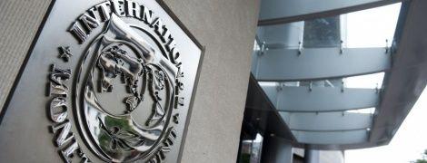 У МВФ визначили дату засідання, на якому ухвалять рішення про кредит Україні