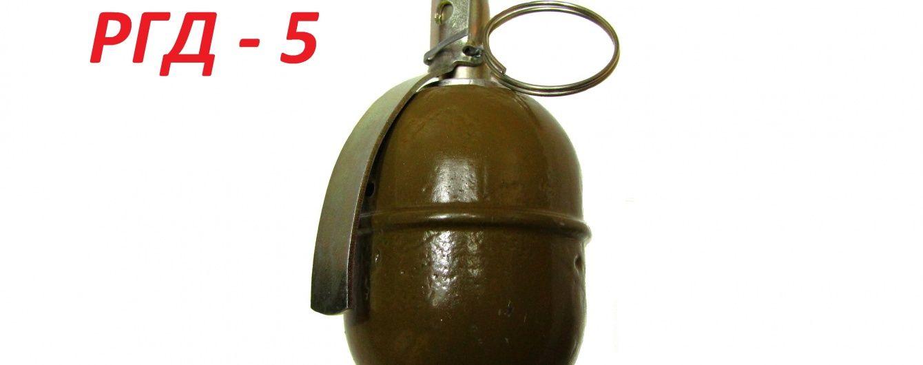 У поліцейський відділок у Києві могли кинути гранату РГД-5