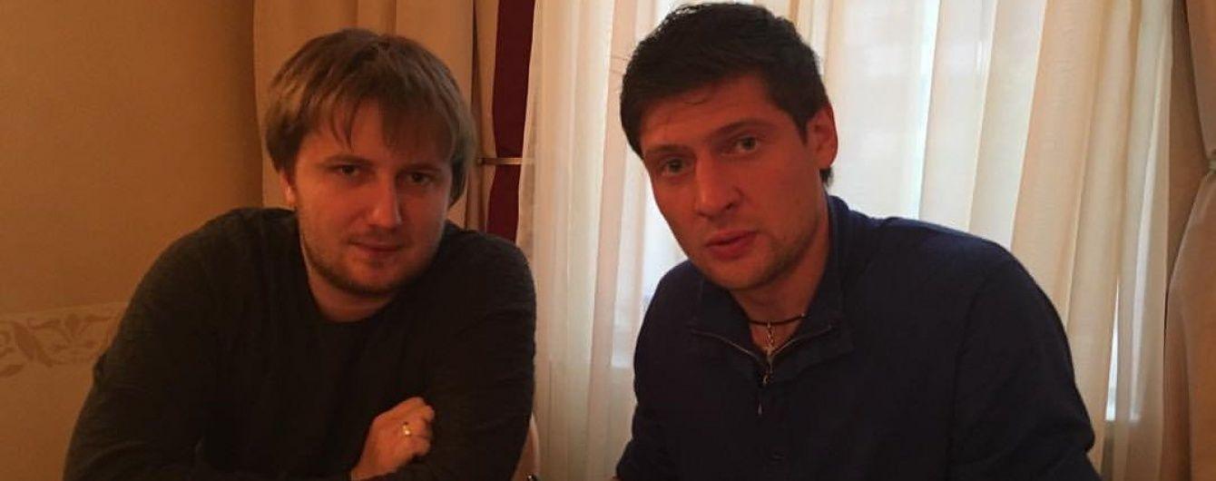 """Офіційно: Селезньов підписав контракт із """"Шахтарем"""""""