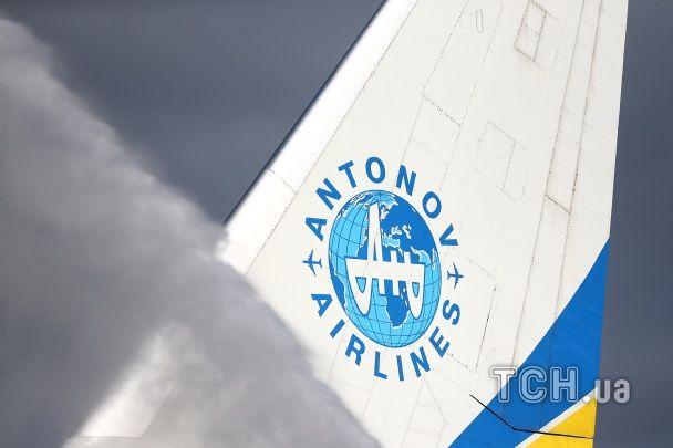 """Українська """"Мрія"""". Тисячі австралійців зустріли найбільший літак у світі"""