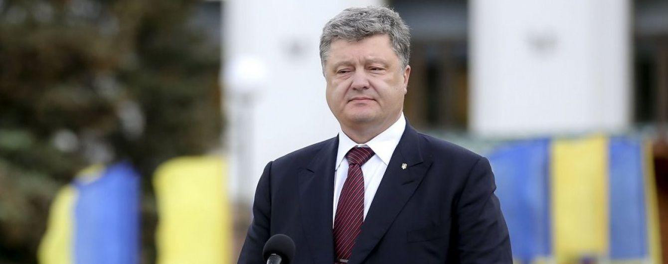 Порошенко розповів про ціну Європи для України