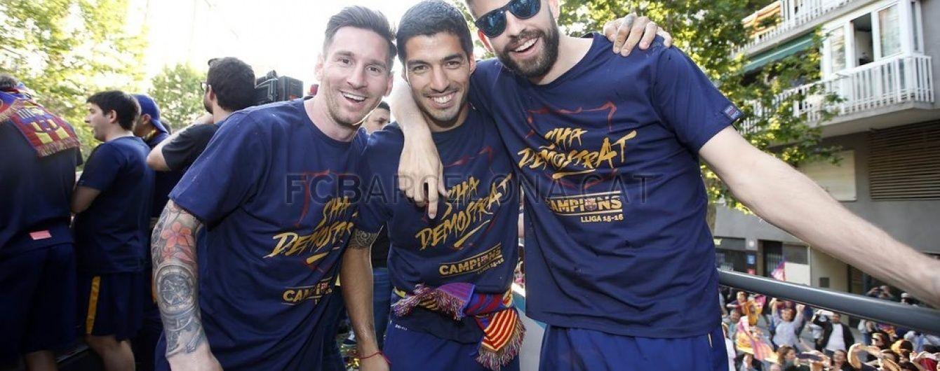 """""""Барселона"""" та """"Найк"""" підписали фантастичну угоду на 10 років"""