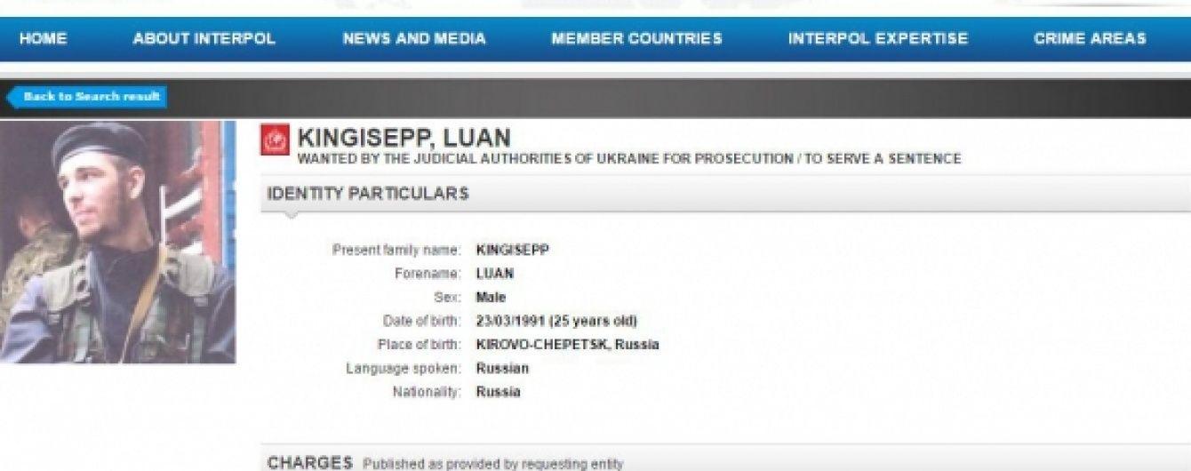 Росіянина зі справи про львів'янина і BlaBlaCar продовжують шукати за кордоном