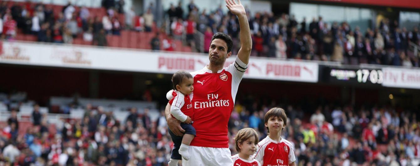 """Капітан """"Арсеналу"""" Артета вирішив завершити кар'єру і стати тренером"""