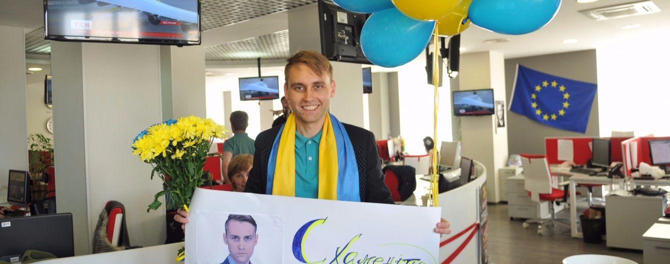 Кореспонденту ТСН, який приструнив репортера з РФ на Євробаченні, влаштували теплу зустріч
