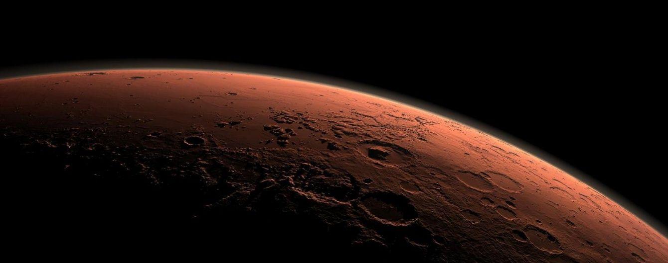 Вчені виявили на Марсі можливі сліди існування життя