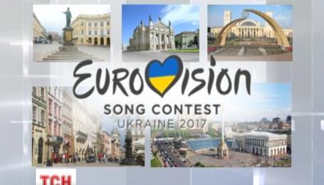 """""""Євробачення-2017"""" коштуватиме Україні приблизно чверть мільярда гривень"""