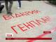 У Тернополі активісти протестують проти незаконного будівництва в обласному центрі